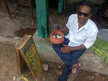 Thiagarajan Kumararaja on sets of X (1)